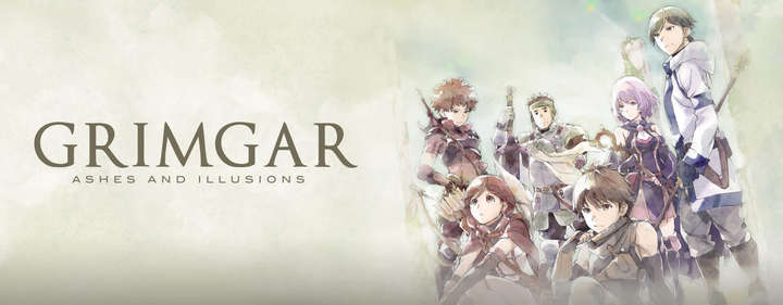 Can we get Grimgar ashes of allusions English dub